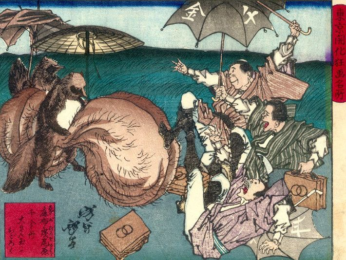 A woodblock print of a group of tanuki with large scrotum, created by Yoshitoshi in 1881.