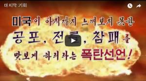 KoreanVideo